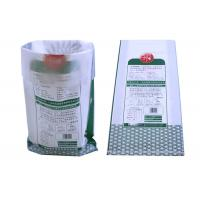 Wholesale 25Lb Laminated WPP Bags 15Lb Moisture Barrier Wpp Dog Food Bags from china suppliers