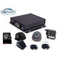 Wholesale 4 Channel bus SD Card Mobile DVR VGA AHD 720P vehicle dvr gps 3g mdvr blackbox from china suppliers
