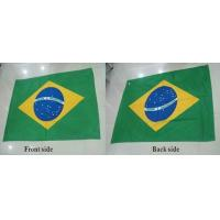Wholesale The hottest polyester adversiting flag banner printing from china suppliers
