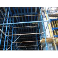 Wholesale Concrete slab formwork System with Quick - Striking Head Jack for construction building from china suppliers