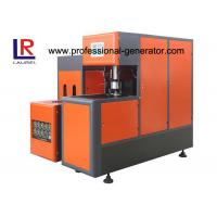 Wholesale High Speed 20 - 100mm PET Stretch Blow Moulding Machine / Blow Molding Equipment from china suppliers