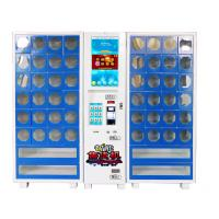 Wholesale Credit Card Beverage Vending Machines Milk / Drink Automatic Selling Machine from china suppliers