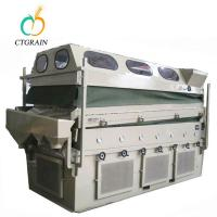 Wholesale Carbon Steel Gravity Separator Machine 5XZ Series For Seeds Cleaning from china suppliers