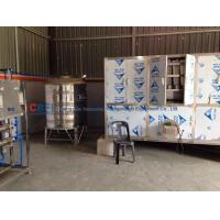 Buy cheap 5 Tons Ice Cube Maker Machine frame stainless steel 304 with Germany BItzer compressor from wholesalers