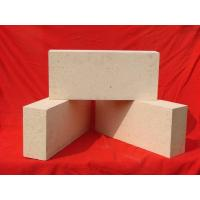 Wholesale High alumina brick from china suppliers