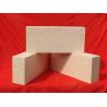 Buy cheap High alumina brick from wholesalers