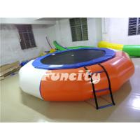 Wholesale 0.9MM Thickness PVC Tarpaulin 7m diameter water trampoline from china suppliers