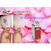 how much is a laser removal machine