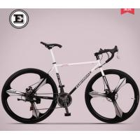 Wholesale Cross-country road car speed road bike from china suppliers