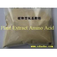 Wholesale 100% soluble plant source Amino Acid Powder from china suppliers