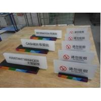 Wholesale International Advertising Acrylic Washroom Sign Board For Store And Hotel from china suppliers