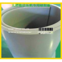 Wholesale Solar lamination silicone rubber sheet from china suppliers