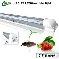 Wholesale 10W Led Grow Tube ,0.6m length , T8 led grow light for hydroponics culture plant R660:b460 from china suppliers