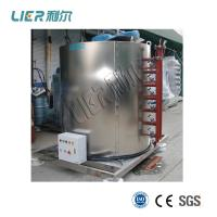 Wholesale Heavy Capacity 60 Ton Industria Flake Ice Evaporator  10T / 24hrs from china suppliers