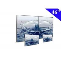 Wholesale 5.7MM Bezel Width LCD video wall controller 2x2 Screen Panel RS232 Output from china suppliers