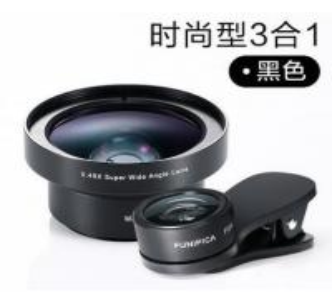 Quality 3 In 1 Camera Macro Lens Fixed Focus Lens Aluminium Alloy / Optical Glass for sale