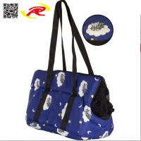 Wholesale Soft Pet Carrier Bag With Fashion sublimation Print, Nylon & Mesh animal bag for traveling from china suppliers