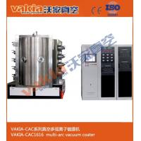 Wholesale Ceramic Tableware Cathodic Arc Coating Machine , Glassware Gold Ion Plating Machine from china suppliers