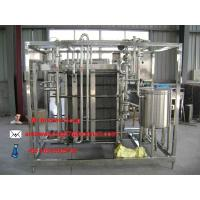 Wholesale uht soy milk from china suppliers