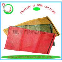 Wholesale Onion Mesh Bag Wholesale from china suppliers