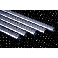 Wholesale Professional Welded Carbon Steel Tubes Cold Drawn Process For Cars And Trucks from china suppliers
