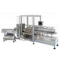 Wholesale PLC Controlled Vertical Type Automatic Cartoning Machine for Small Box Contained Products from china suppliers