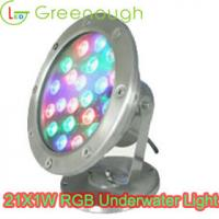 Wholesale LED Underwater fountain Light /LED Underwater fish LightGNH-UW-21*1W-M from china suppliers