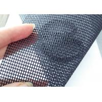 Wholesale Anti Paw Nylon / Coated Polyester Pet Screen Mesh Insect Netting For Gardens / Pools from china suppliers