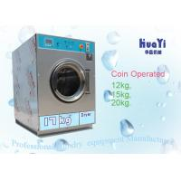 Wholesale Heavy Duty Automatic Coin Washing Machine Commercial Laundromat Equipment from china suppliers