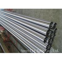 Wholesale BPE SF1 SS Sanitary and industrial process piping TP316L 25.4x1.65mm from china suppliers