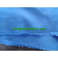 Wholesale Knitting Bird Eye Sports fabric ---Hygroscopic and sweat releasing from china suppliers