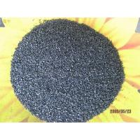 Wholesale Spherical graphite 99.95%C from china suppliers