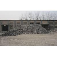 Buy cheap Buxite,Aggregate,High alumina bauxite,bauxite clinker,bauxite powder from wholesalers