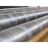 Buy cheap large siza spiral welded steel pipe API5L from wholesalers