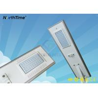 Wholesale High Power All In One Solar Street Light can Last 4 Rainy Days with  Bridgelux LED Chips from china suppliers