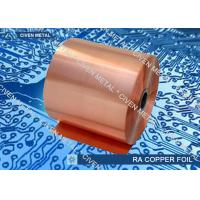 Soft Rolled Annealed Copper Foil With Most Shiny Surface For Laminating for sale