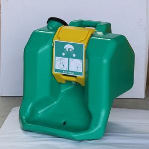 Wholesale 15 minutes Bright green Emergency portable eyewash  station/ 60L eye washer, Gravity Fed Eyewash similar to HAWS from china suppliers