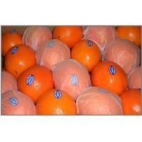 Wholesale Juicy Fresh Blood Navel Orange Contains Vitamin E , Choline For Supermarket, bright color, Fruit color orange red from china suppliers