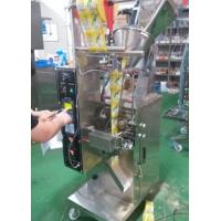 Wholesale SS304 Masala Powder Packing Machine For 1-40g Three Sides / Four Sides Bags from china suppliers