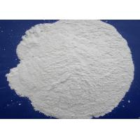 Buy cheap Methanamine CAS 4229-44-1 Screening Compounds N - Methylhydroxylamine HCl from wholesalers