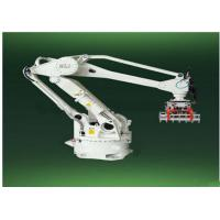 Wholesale Automatic Robot Palletizer Option Machine With Versatile Arms from china suppliers