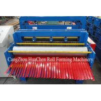 Wholesale Automatic Metal Plate Cutting Machine Cutting and Slitting Machine Hydraulic from china suppliers