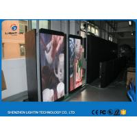Wholesale Poster industrial LED display Screen P8 1 / 8 Scan 3528 Smd CE Rohs FCC from china suppliers