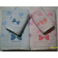 Wholesale The lover bath towels from china suppliers