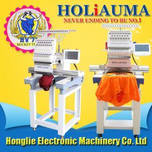 China 2018 newest 15 needles one head  computerized embroidery machine for cap/ t shirt/ shoes like tajima embroidery machine on sale
