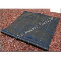 Wholesale 90GSM 2m Wide Weed Control Mat / Ground Cover Anti-Weed Matting Fabric Membrane from china suppliers