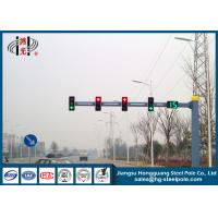 Wholesale Roadway Intersection H6m Tapered Traffic Sign Poles With Single Outreach Arm from china suppliers