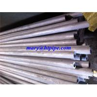 Buy cheap ASTM A312 TP317 seamless stainless steel pipe from wholesalers