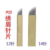 Wholesale Hot Selling PCD Micro Blading Embroidery Needles For Eyebrow Makeup Use from china suppliers