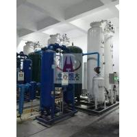 Wholesale Air Separation System PSA Oxygen Generator/ PSA Oxygen Plant Output 5-200NM3/H from china suppliers